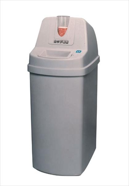 中村アルミニウム カップ回収容器バイラー 145l  6-0871-1001 ZKI04