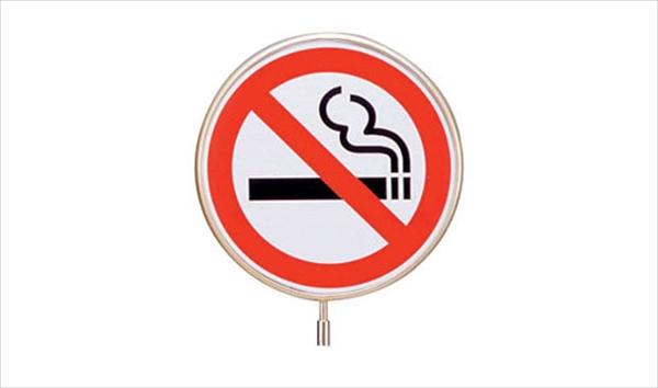 直送品■大和金属製作所 サインポール用プレート [EGS-1 禁煙マーク] [7-2444-0801] ZSI671