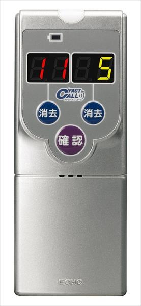 直送品■エコー総合企画 ファクト イン コール 携帯受信表示機 [F-200] [7-1981-0501] PFA0201
