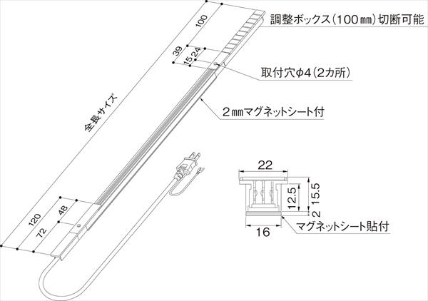 遠藤商事 LED棚下照明用 電源レール(コード付) NXLCE600 6-1079-0701 ZTN0701