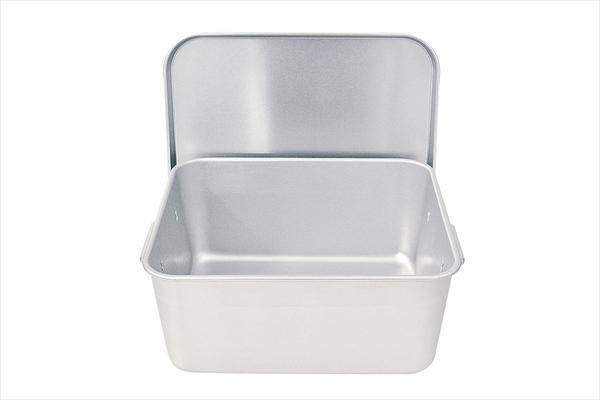 遠藤商事 アルマイト 日本全国 送料無料 重なるパン箱 蓋付 APV4801 TA-30 7-0146-1001 特別セール品 25~35人対応