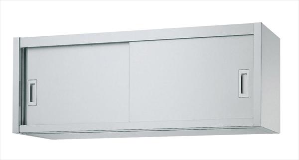 直送品■シンコー シンコー H45型 吊戸棚(片面仕様) [H45-7530] [7-0754-0102] DTD0602