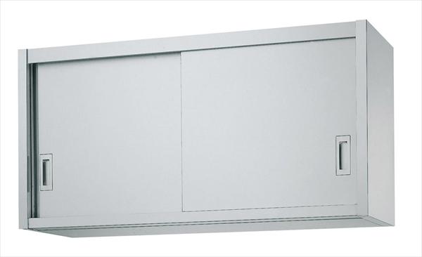 直送品■シンコー シンコー H60型 吊戸棚(片面仕様) [H60-6035] [7-0754-0208] DTD0708