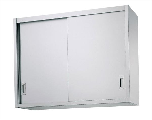 直送品■シンコー シンコー H90型 吊戸棚(片面仕様) [H90-7530] [7-0754-0402] DTD0902