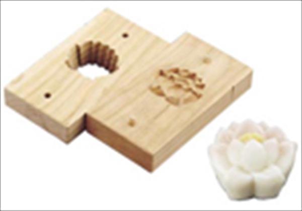 遠藤商事 セール特別価格 手彫物相型 上生菓子用 WBT21 別倉庫からの配送 蓮花 7-1092-1101