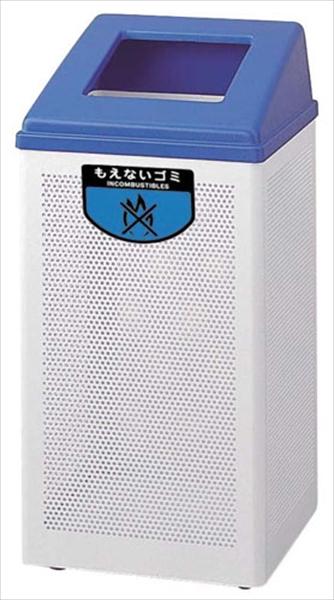 山崎産業 リサイクルボックス RB-PK-350 (中)ブルー もえないゴミ 6-1256-0102 KLS0502