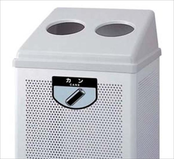 山崎産業 リサイクルボックス RB-PK-350 (中)グレー カン類 6-1256-0106 KLS0506