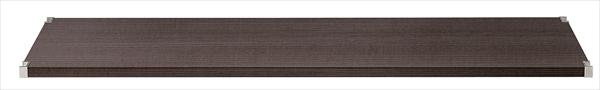 河淳 KWフラットシェルフ棚板 木製ダーク BC285A45D09 6-1078-0513 HKW0613