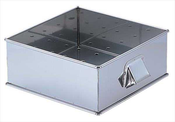 遠藤商事 SA21-0角蒸器 [39cm用:枠(目皿付)] [7-0385-0311] AMS66339
