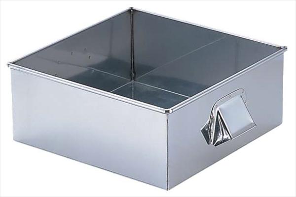 遠藤商事 SA21-0角蒸器 [50cm用:水槽] [7-0385-0321] AMS66450