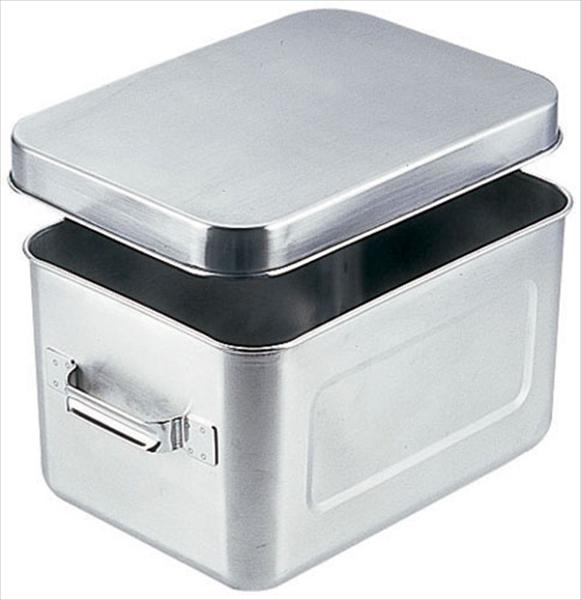 オオイ金属 18-8保温・保冷バット マイルドボックス [サラダ用  7l(蓋付)004] [7-0148-0801] ABTA9