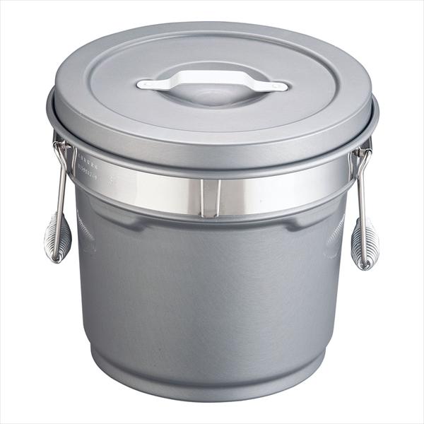 オオイ金属 段付二重食缶(内外超硬質ハードコート) [246-H (8l)] [7-0186-0102] ASY58246