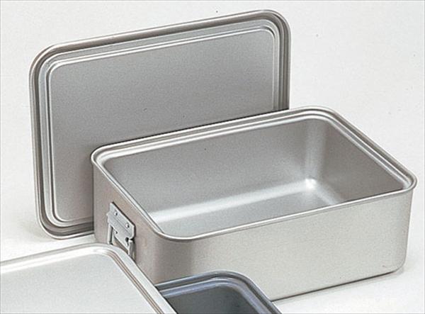 オオイ金属 アルマイト 角型二重米飯缶 (蓋付) [264-D] [7-0147-0402] ABI102