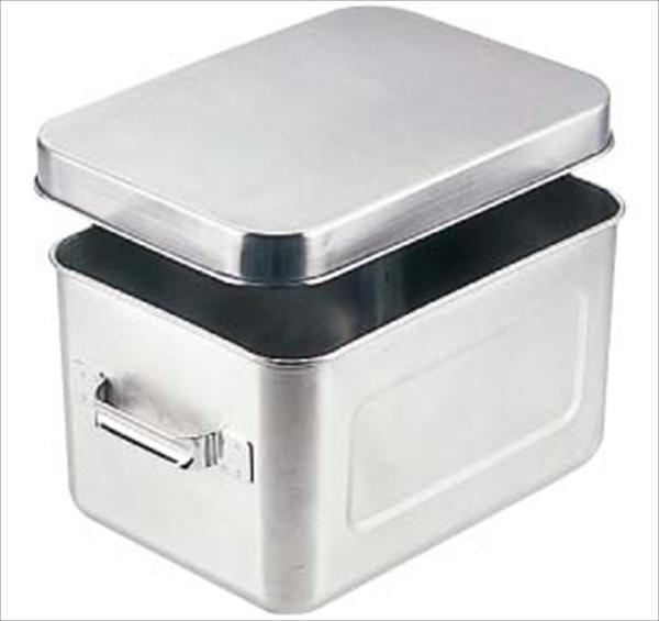 オオイ金属 18-8保温・保冷バットマイルドボックス [5l 006(蓋付)] [7-0148-0901] ABTC9