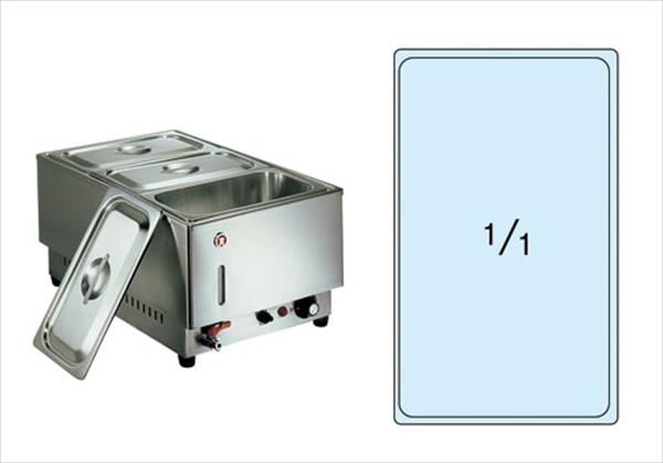 本間製作所 電気フードウォーマー1/1タテ型 KU-201T 6-0733-1501 EHC22