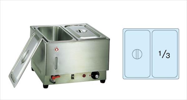 本間製作所 電気フードウォーマー2/3型 [KU-302] [7-0771-1901] EHC26