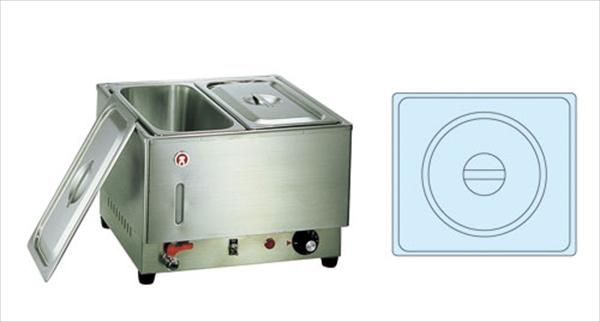 本間製作所 電気フードウォーマー2/3型 KU-304 6-0733-2101 EHC28