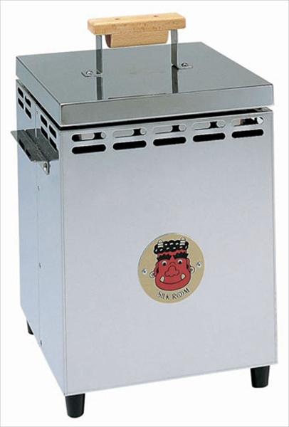山岡金属工業 消炭専用「消炭番」 赤鬼三郎 S-300 [] [7-0722-1101] DKS1901