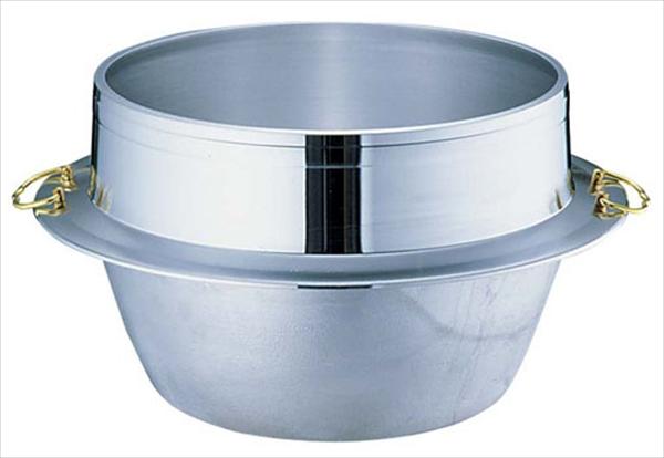 ウルシヤマ金属工業 アルミ鋳物キング釜(カン付き) [33] [7-0371-0403] AKVM906