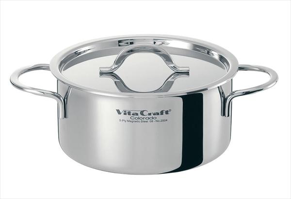 vitacraft(ビタクラフト) 18-8 ビタクラフトコロラド 両手鍋 [2504 20] [7-0053-0601] ALY7601