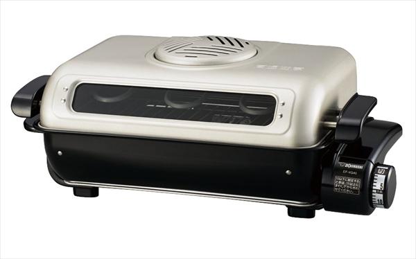 象印 フィッシュロースター EF-VG40 6-0688-1201 DLC2701
