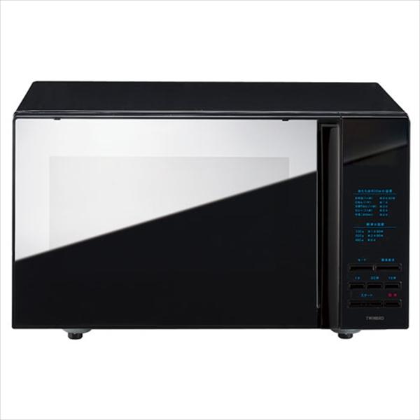 ツインバード ミラーガラス フラット電子レンジ [DR-4259B] [7-0663-0901] DLVB701