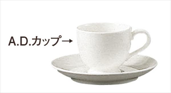 ノリタケカンパニーリミテド モデラートラインA.D.カップ(6個入) 50092CA/9990 6-2105-2101 RMD2001