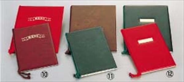 大決算セール キョウリツサインテック 売れ筋 メニューブック スタンダード 中 ワインレッド 7-1947-0304 PMNX2023F