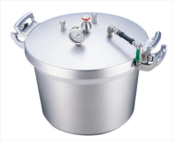 遠藤商事 SAアルミ業務用圧力鍋(第2安全装置付) [50l] [7-0049-0101] AAT15050