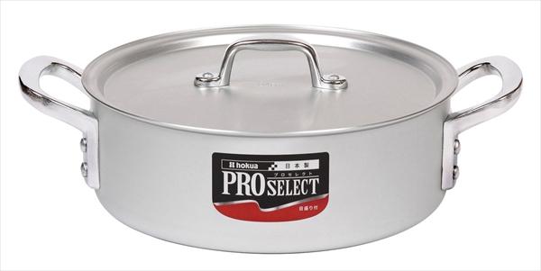 北陸アルミニウム アルミ プロセレクト 外輪鍋(目盛付) 48 6-0036-0710 ASTD548