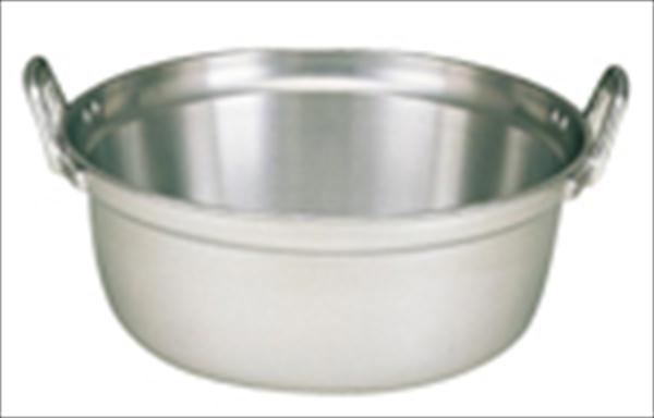 北陸アルミニウム アルミ長生料理鍋 48  6-0042-0707 ALY09048