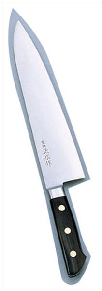 マサヒロ 正広 本職用日本鋼 洋出刃  13022 [27] [7-0300-0503] AMSB5022