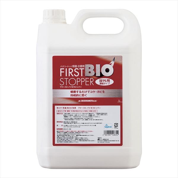 大一産業 ファースト バイオストッパー 屋外用 5L濃縮タイプ 6-1185-0803 JBI0303