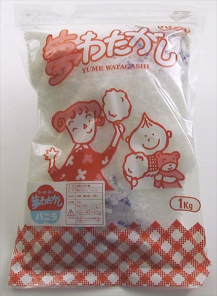 直送品■ハニー わた菓子用ザラメ 夢わたがし [バニラ (1kg×20袋入)] [7-0904-1003] GWT063