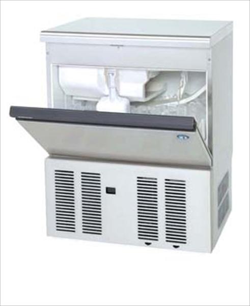 直送品■ホシザキ北信越 製氷機キューブアイスメーカー [IM-45M-1(空冷)] [7-0794-0601] ESI4901