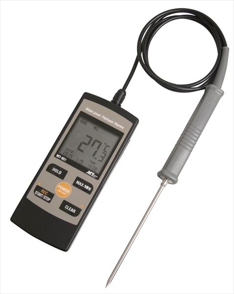 マザーツール 白金デジタル防水温度計 MT-851 標準センサー付 6-0548-1301 BOVP501