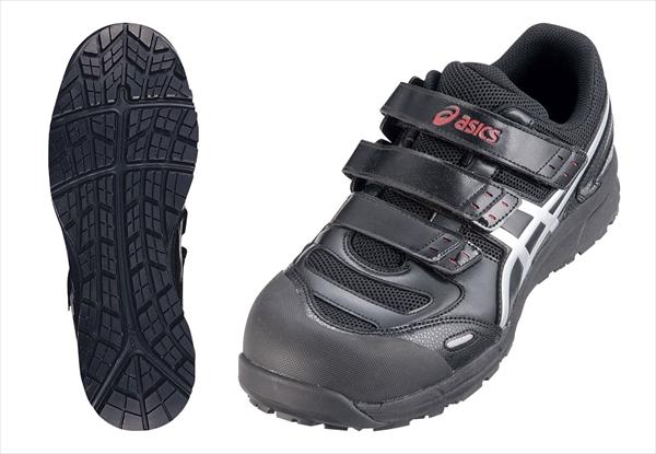 アシックス ウィンジョブ安全靴CP102 BK×シルバー 25.5 6-1309-0704 SSN0704