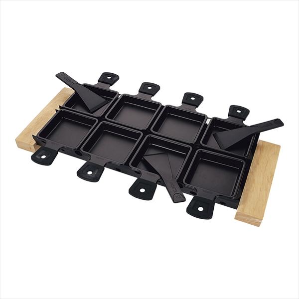 ボスカ ボスカ ライフ ラクレットオーブンセット XL 852044 6-1681-0301 PLK1501