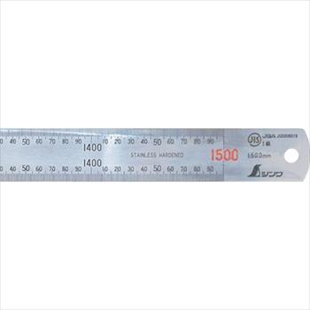 シンワ測定(株) シンワ 直尺ステン1500mm [ 14052 ]