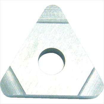 (株)三和製作所 三和 ハイスチップ 三角 [ 12T6004BT2 ]【 10個セット 】