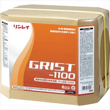 (株)リンレイ リンレイ 業務用洗剤 グリスト-1100 工場用 18L [ 706634 ]
