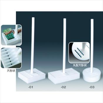 日本正規品 株 フロンケミカル フッ素樹脂 PTFE NR1675003 チップ洗浄治具 海外並行輸入正規品 基板 ビーカー200cc用