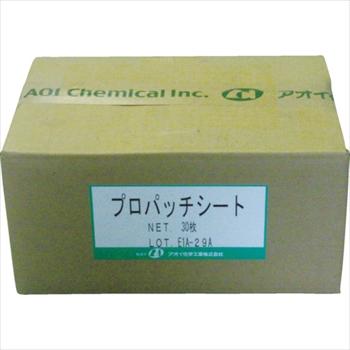 アオイ化学工業(株) AOI プロパッチシート200X300 (50枚入) [ PPS1 ]