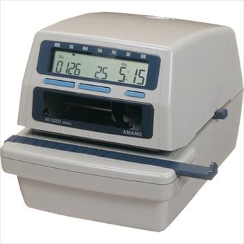 アマノ(株) アマノ 電子タイムスタンプ [ NS5000 ]