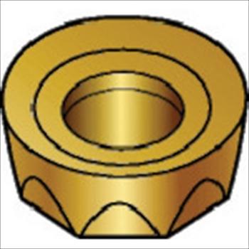 サンドビック(株)コロマントカンパニー サンドビック コロミル200用チップ 2030 [ RCHT1606M0ML ]【 10個セット 】