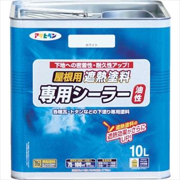 (株)アサヒペン アサヒペン 屋根用遮熱塗料専用シーラー10L ホワイト [ 437518 ]