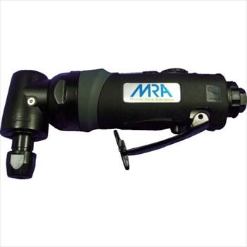 (株)ムラキ MRA エアグラインダ ヘッドアングル90°低速タイプ [ MRAPG50210LS ]