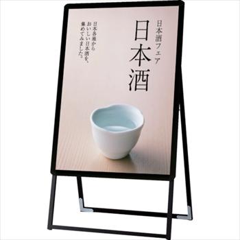 常磐精工(株) TOKISEI ポスターグリップスタンド看板 屋内用 A型 A1片面ブラック [ PGSKA1KB ]