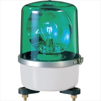 (株)パトライト パトライト SKP-A型 中型回転灯 Φ138 緑 [ SKP104A ]