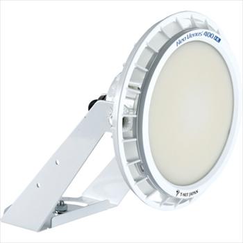(株)ティーネットジャパン T-NET NT400 投光器型 レンズ可変 電源外付 フロストカバー 昼白色 [ NT400NLSFAF ]